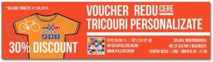 voucherFullColor2015
